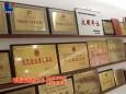 系列报道《上杭县公安局古田派出所:红土地上的红军式警队》之一《传承红色基因确保绝对忠诚》