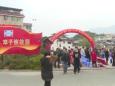"""龙岩新罗:启动""""三下乡""""活动 红色文化惠民润无声"""