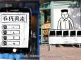 护苗·网络安全课之五:抵制盗版出版物-中国扫黄打非网