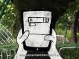 护苗·网络安全课之二:远离不良信息-中国扫黄打非网
