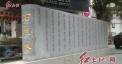 """""""美丽巷道""""石埕巷换新颜"""