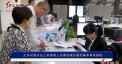 龙岩城乡居民基本养老保险政策调整