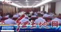 市公安局党委传达学习宣传贯彻党的十九届五中全会精神
