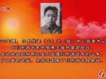 民族精神 奋斗精神·英雄烈士谱杨克明:三过草地心犹壮 一死高台志未移
