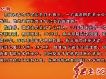 陈康容:忠勇为党的女英雄