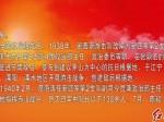 廖海涛:奋战到最后一刻的抗日英雄