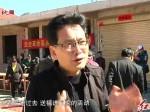 闽西红色文艺轻骑兵走进革命基点村惠民演出