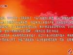 肖永智:有勇有谋的抗日骁将