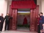 """""""八闽将军风采录、郭义为烈士纪念室""""开馆仪式在上杭湖洋举行"""