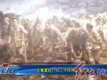 文塘激戰:紅三十四師血染后龍山