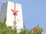 紅四軍首次入閩:紅旗勁舞開新局