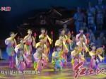 唱响龙岩山歌 传承红色文化