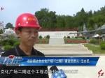刘亚楼红色教育培训基地项目全面收尾