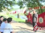 """连城法院新泉法庭:依托红色资源 着力打造""""大榕树普法课堂""""品牌"""