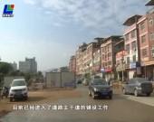 省福道三线东肖南路改造提升工程项目进展顺利预计2017年春节主干道全线通车