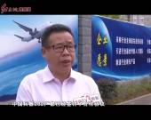 上杭:军民融合产业成经济发展新引擎