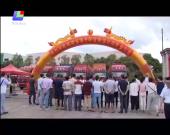 漳平:2个木竹产业配套项目投入运营