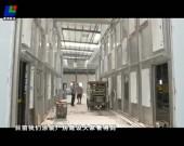 龙马环卫装备扩建项目一期有序推进