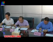 市国土资源局组织学习贯彻党的十九大精神