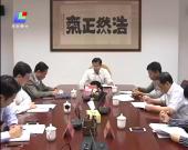 市纪委常委会(扩大)会议认真传达学习党的十九大精神