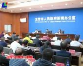 龙岩市宣传思想文化系统学习宣传贯彻党的十九大精神专题会议召开