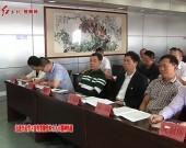 市林业局召开传达学习贯彻党的十九大精神专题会