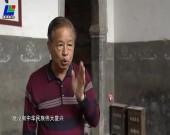 """闽西苏区有个""""百姓宣讲团"""""""