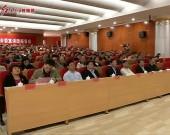 市委宣讲团赴新罗区宣讲党的十九大精神