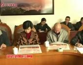 长汀:原闽粤赣边老同志集中学习党的十九大精神