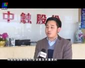 连城:党的十九大精神宣讲进企业进车间