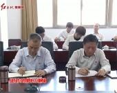 市交通运输局党组召开会议学习贯彻党的十九大精神