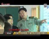 连城:中国禁毒爱心形象大使进校园宣传禁毒知识