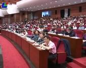 省委宣讲团在岩宣讲党的十九大精神