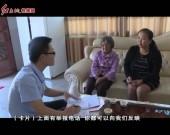"""漳平:贯彻落实十九大精神  小纸片搭起""""连心桥"""""""