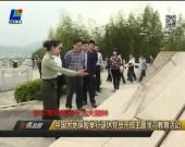 中国大地保险举行退休党员干部主题学习教育活动