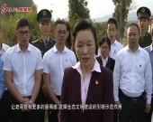 省委宣讲团深入长汀宣讲党的十九大精神
