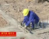 龙岩经开区(高新区)建筑工业化生产基地项目有序推进