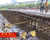 龙津河东岸滨河绿道(东风桥-莲花桥)工程进展顺利