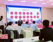 漳平:开展党的十九大精神知识竞赛活动