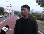 上杭县城区2017年度民生项目工程全部竣工交付使用