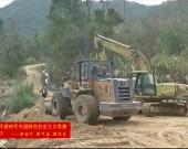 永定:天子温泉二期漂流项目完成投资5000万