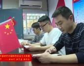 """新罗:党建引领加快推进市重点棚改项目""""惠民小区""""建设"""