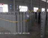 上杭蛟洋工业区:紧锣密鼓忙生产