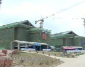 省重点项目、市重中之重项目——龙岩一中分校工程建设进展顺利
