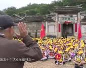 连城培田古村落:研学旅游市场持续升温 体验传承客家文化