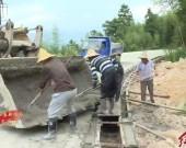 漳平官田乡:村道C392排坑至大岭线公路工程加速推进