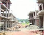 新罗:加快建设北溪新村项目着力改善人居环境