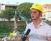 连城莒溪:莒溪河安全生态水系建设工程稳步推进