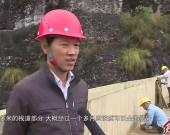 连城:竹安寨栈道工程加快推进 预计年底完工对外开放