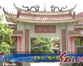 重阳节:慰问老人献爱心
